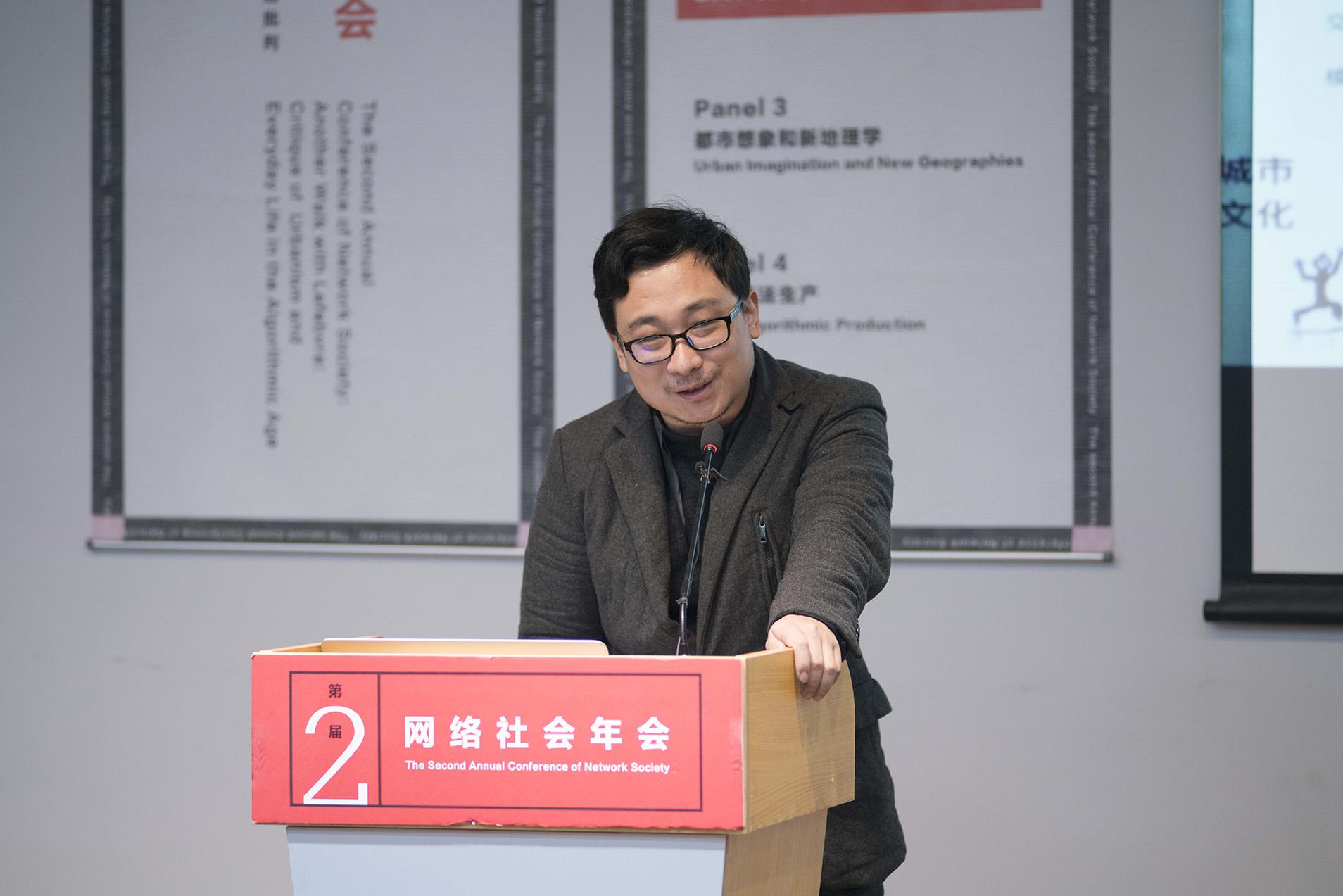 第二届网络社会年会-报告人李昊|...